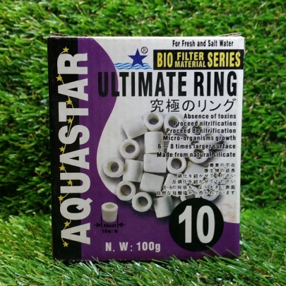 Ultimate Ring